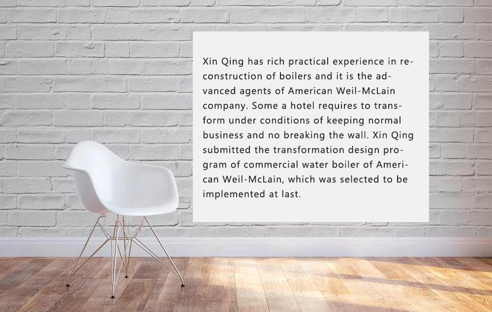 EQUIPMENT - 上海新庆暖通设备工程有限公司